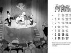 """Календарь """"Золотой маски"""" за 2014 год. Апрель"""