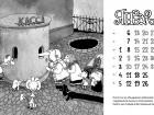 """Календарь """"Золотой маски"""" за 2014 год. Январь"""