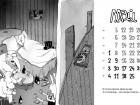 """Календарь """"Золотой маски"""" за 2014 год. Май"""