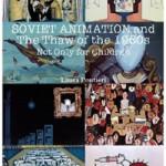Книга Лауры Понтьери про советскую анимацию