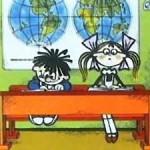 Анимацию не пускают в школы