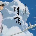Фильм Хаяо Миядзаки «Ветер поднялся»