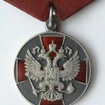 Медали и звания нашли аниматоров