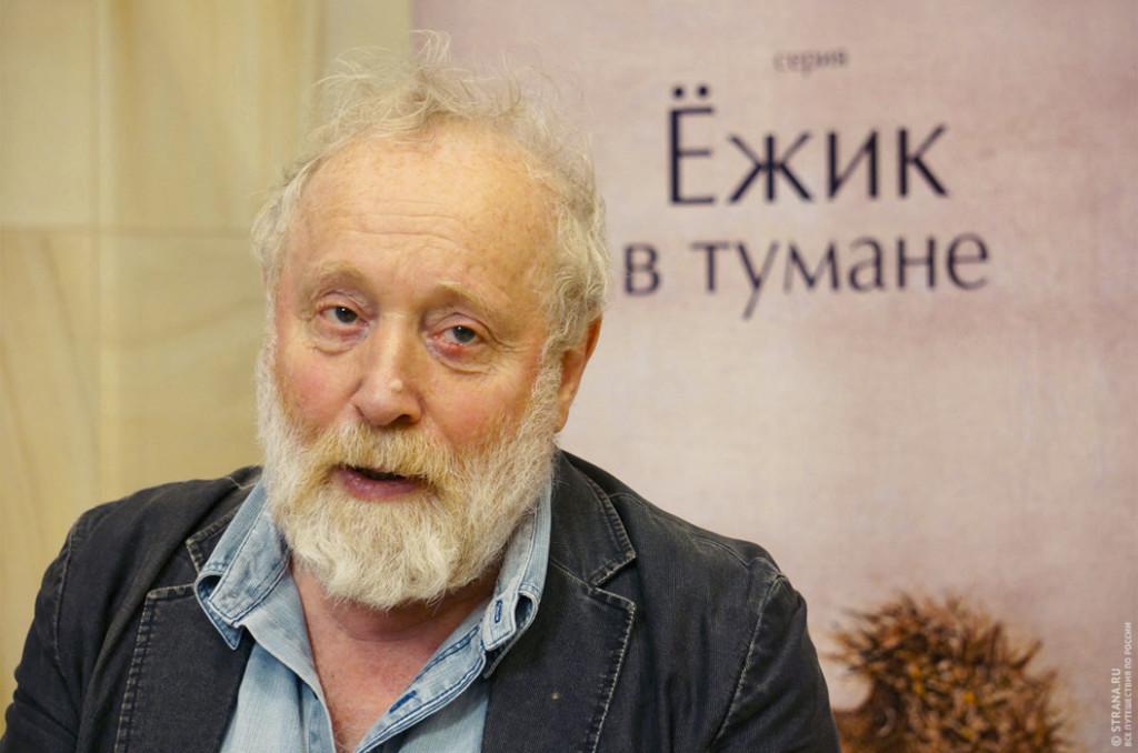 Юрий Норштейн. Фото: Игорь Стомахин / Strana.ru