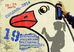 rp_logo2014.jpg