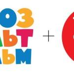 «Союзмультфильм» анимирует логотип