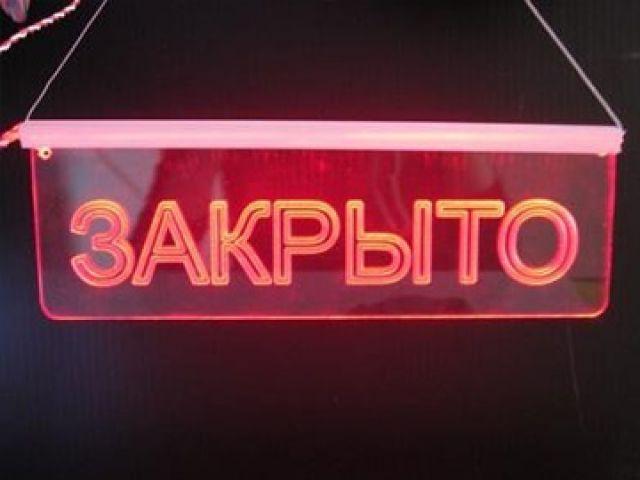 bk_info_orig_7610