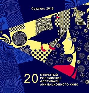 rp_logo2015.jpg
