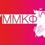 Показы новой анимации в рамках ММКФ