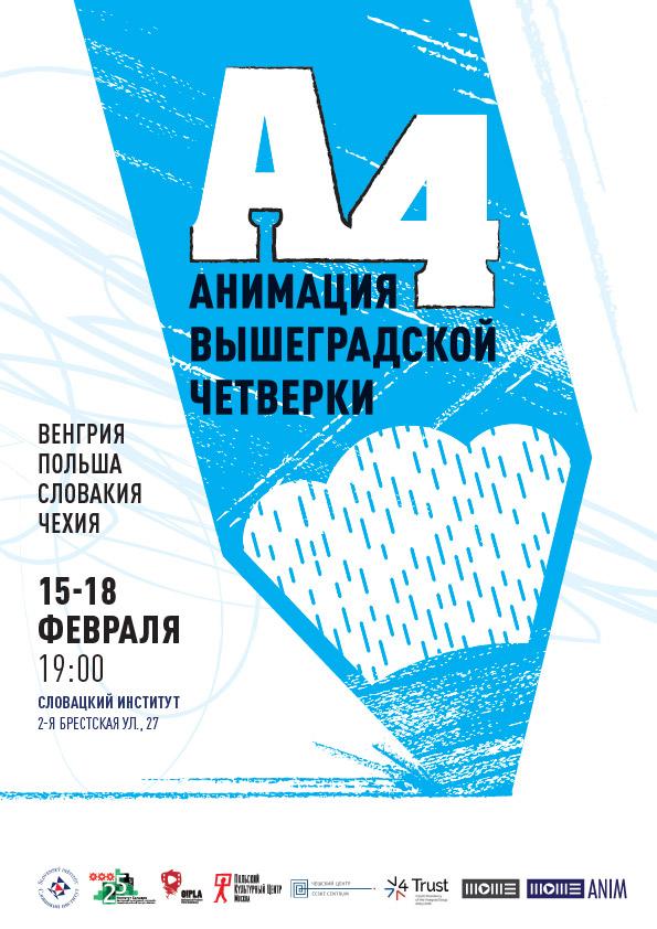 A4_plakat
