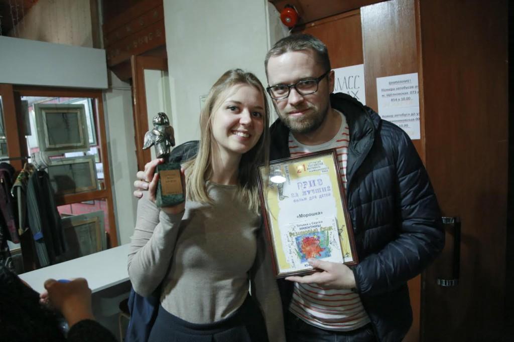 Полина и Алексей Минченок