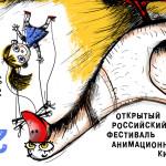 Показы суздальской программы пройдут в Москве и других городах