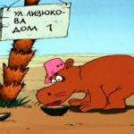 Виват, Лизюковский фестиваль?