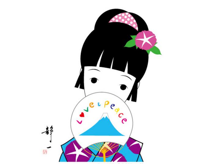 hiroshima2016